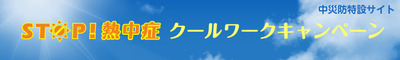 neccyu_title_l.jpg